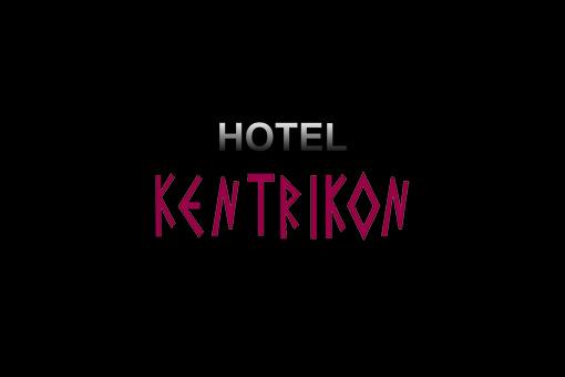 Hotel kentrikon CHALKIDA